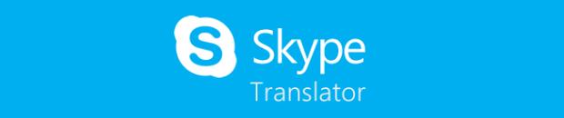 skypetranslator