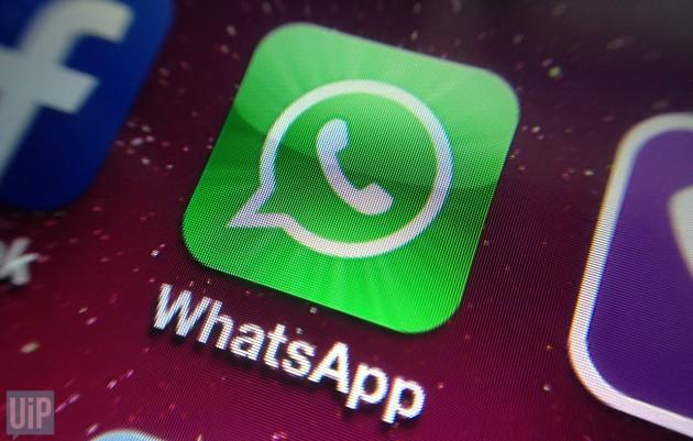 ¿Por qué me han echado de WhatsApp? (1/2)