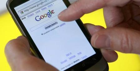 google-buscador-smartphones